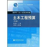 http://ec4.images-amazon.com/images/I/51jHjhhjFEL._AA200_.jpg
