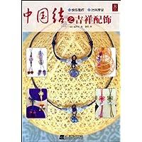 http://ec4.images-amazon.com/images/I/51jI-L9C3GL._AA200_.jpg