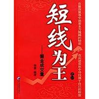 http://ec4.images-amazon.com/images/I/51jINTKR9hL._AA200_.jpg