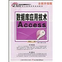 http://ec4.images-amazon.com/images/I/51jIekAogBL._AA200_.jpg