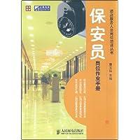 http://ec4.images-amazon.com/images/I/51jJQfs7%2BVL._AA200_.jpg