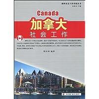 http://ec4.images-amazon.com/images/I/51jJW8hz63L._AA200_.jpg