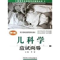 http://ec4.images-amazon.com/images/I/51jJd2bmbRL._AA200_.jpg