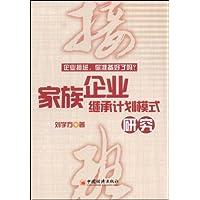 http://ec4.images-amazon.com/images/I/51jJq%2BGLlQL._AA200_.jpg