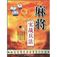 http://ec4.images-amazon.com/images/I/51jJtCin6JL._AA200_.jpg