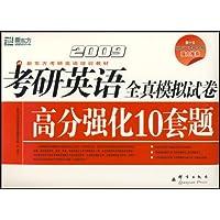 http://ec4.images-amazon.com/images/I/51jK-f4%2B3kL._AA200_.jpg