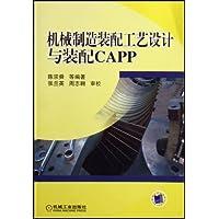 http://ec4.images-amazon.com/images/I/51jKo3vToPL._AA200_.jpg