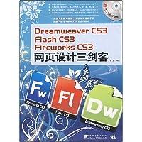 http://ec4.images-amazon.com/images/I/51jKupzHCGL._AA200_.jpg