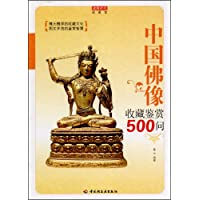 http://ec4.images-amazon.com/images/I/51jL7GR4zYL._AA200_.jpg