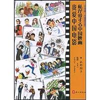 http://ec4.images-amazon.com/images/I/51jLS2Mb5-L._AA200_.jpg