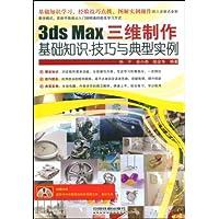 http://ec4.images-amazon.com/images/I/51jLWcRp%2BjL._AA200_.jpg