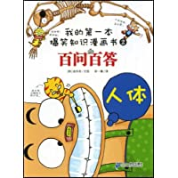 http://ec4.images-amazon.com/images/I/51jLwS1yJDL._AA200_.jpg