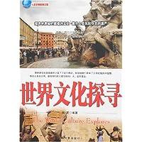 http://ec4.images-amazon.com/images/I/51jMpTyT2UL._AA200_.jpg