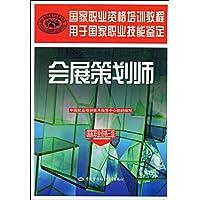 http://ec4.images-amazon.com/images/I/51jMtdz9EZL._AA200_.jpg