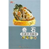 http://ec4.images-amazon.com/images/I/51jN2WOnQjL._AA200_.jpg