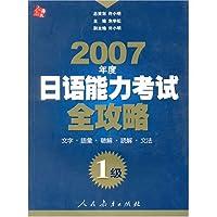 http://ec4.images-amazon.com/images/I/51jNd2uIX0L._AA200_.jpg