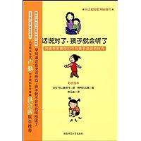 http://ec4.images-amazon.com/images/I/51jO1qP561L._AA200_.jpg