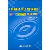 http://ec4.images-amazon.com/images/I/51jOqZ1CYYL._AA200_.jpg