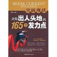 http://ec4.images-amazon.com/images/I/51jP-CXkJXL._AA200_.jpg