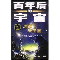 http://ec4.images-amazon.com/images/I/51jQDn6673L._AA200_.jpg