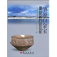 http://ec4.images-amazon.com/images/I/51jQEOHJdJL._AA200_.jpg