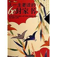 http://ec4.images-amazon.com/images/I/51jQXYDRJOL._AA200_.jpg