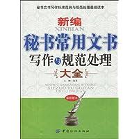 http://ec4.images-amazon.com/images/I/51jQx1vg5qL._AA200_.jpg