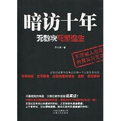 http://ec4.images-amazon.com/images/I/51jR%2B6Xnm5L._SL500_AA240_.jpg