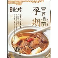 http://ec4.images-amazon.com/images/I/51jRI4i1vRL._AA200_.jpg