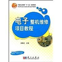http://ec4.images-amazon.com/images/I/51jRMjicSnL._AA200_.jpg