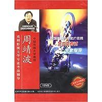 http://ec4.images-amazon.com/images/I/51jT-84F6NL._AA200_.jpg