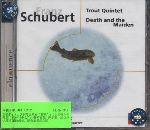 舒伯特 钢琴五重奏 鳟鱼 弦乐四重奏 467 417 2