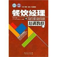http://ec4.images-amazon.com/images/I/51jTHvTtleL._AA200_.jpg