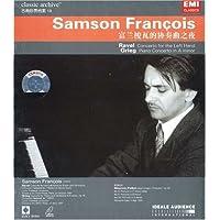 古典珍贵档案19:富兰梭瓦协奏曲之夜