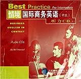 情境国际商务英语 中级(2CD)-图片