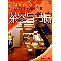 http://ec4.images-amazon.com/images/I/51jTauGRTpL._AA200_.jpg