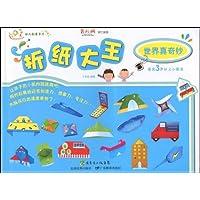 http://ec4.images-amazon.com/images/I/51jUp33Y4aL._AA200_.jpg