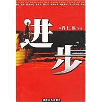 http://ec4.images-amazon.com/images/I/51jVebFBO5L._AA200_.jpg