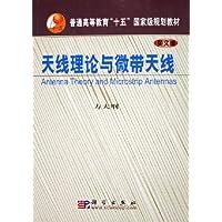 http://ec4.images-amazon.com/images/I/51jVgN9Um%2BL._AA200_.jpg
