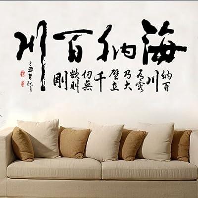 中國中國ninek��am���_ninenine 玖玖 墙贴 厂家直销 中国风 客厅 卧室 书房