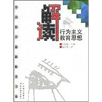 http://ec4.images-amazon.com/images/I/51jVutE-RHL._AA200_.jpg