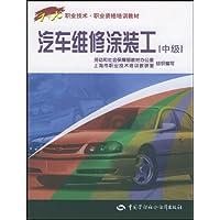 http://ec4.images-amazon.com/images/I/51jWGdLWsKL._AA200_.jpg