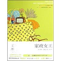 http://ec4.images-amazon.com/images/I/51jX1Mik90L._AA200_.jpg