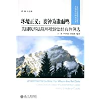 http://ec4.images-amazon.com/images/I/51jX7UkI15L._AA200_.jpg