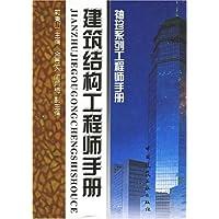 http://ec4.images-amazon.com/images/I/51jXANA6wML._AA200_.jpg
