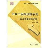 http://ec4.images-amazon.com/images/I/51jXjuW5p5L._AA200_.jpg