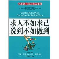 http://ec4.images-amazon.com/images/I/51jXrVaPazL._AA200_.jpg