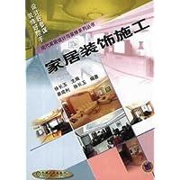 http://ec4.images-amazon.com/images/I/51jXtzNj8hL._AA200_.jpg
