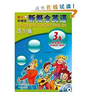 儿童英语mp3免费下载
