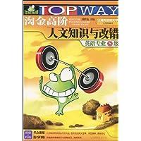 http://ec4.images-amazon.com/images/I/51jYU3j9aXL._AA200_.jpg